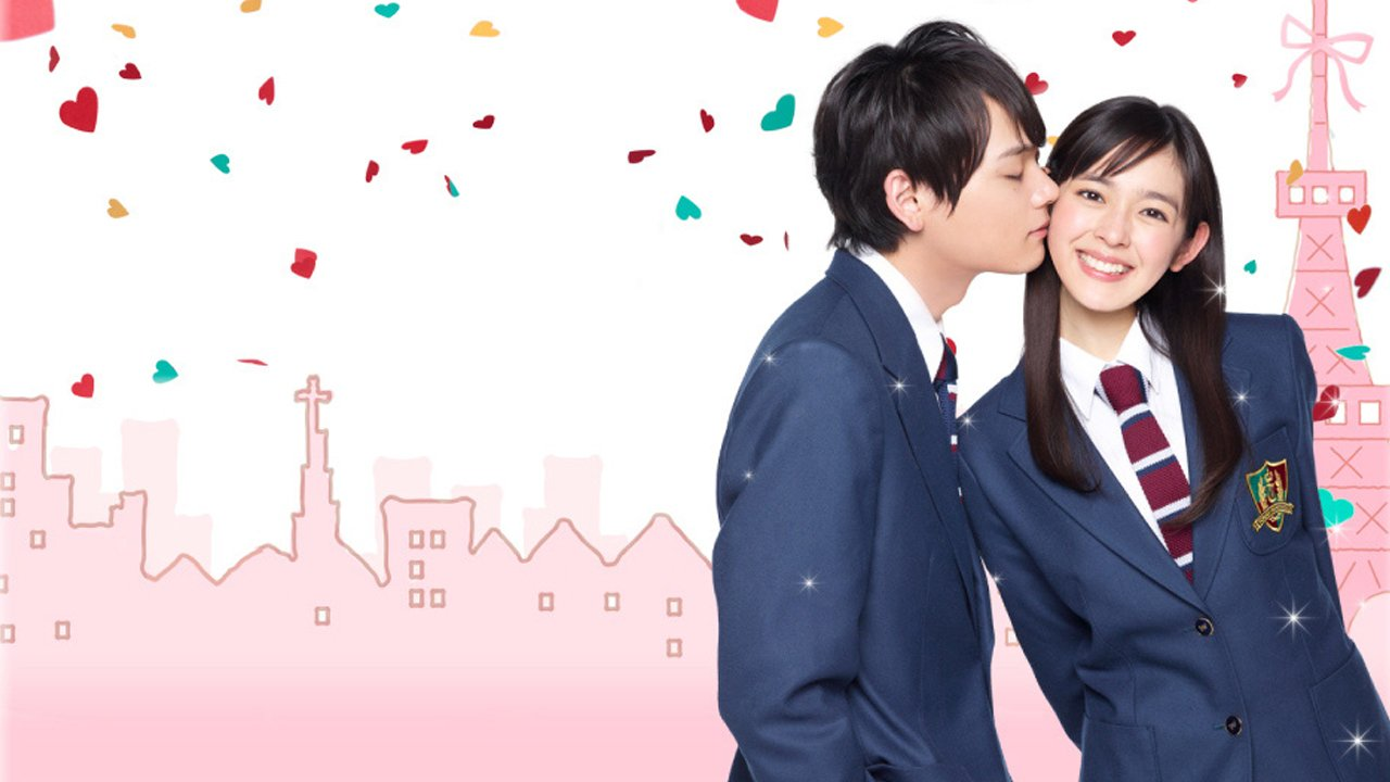 Itazura na Kiss: Love in Tokyo (2013) - Titlovi com