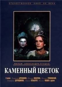 Kamennyy Tsvetok Aka The Stone Flower