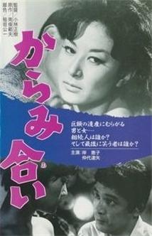 Karami-ai