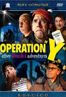 Operatsiya 'Y' i drugie priklyucheniya Shurika