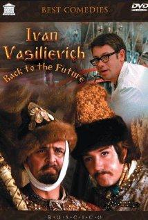 Ivan Vasilevich menyaet professiyu