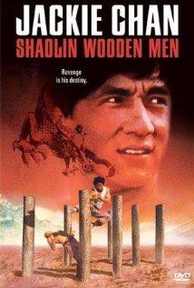 Shao Lin Mu Ren Xiang Aka Shaolin Chamber Of Death Aka Shaolin Wooden Men