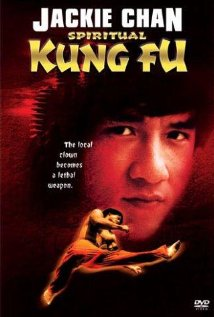 Quan Jing Aka Spiritual Kung Fu