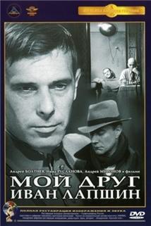 Moy drug Ivan Lapshin