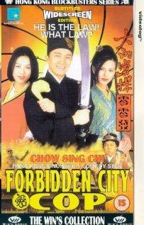 Dai lap mat tam 008 aka Forbidden City Cop