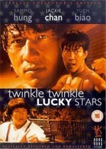 Yun cai zhi li xing Aka Twinkle Twinkle Lucky Star