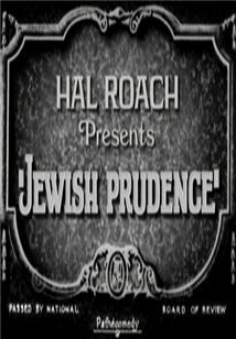 Jewish Prudence