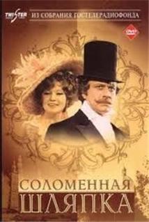 Solomennaya shlyapka