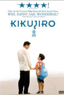 Kikujirô No Natsu Aka Kikujiro