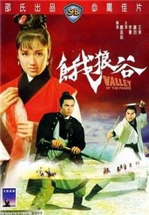 E Lang Gu Aka Valley Of The Fangs