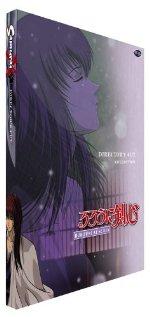 Rurouni Kenshin: Meiji Kenkaku Romantan: Tsuioku Hen