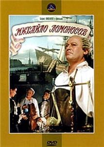 Mikhaylo Lomonosov
