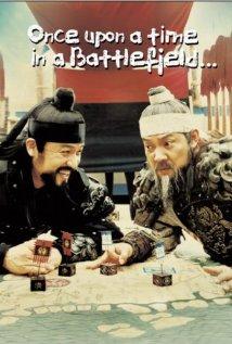 Hwangsanbul