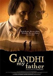 Gandhi, My Father