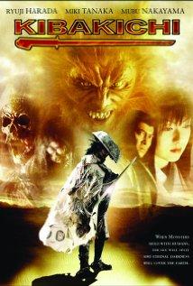 Kibakichi: Bakko-yokaiden AKA Werewolf Warrior