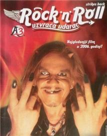 A3 - Rock'n'Roll uzvraca udarac