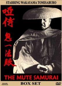 Oshi samurai