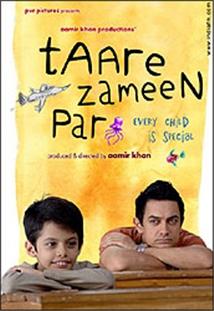 Taare Zameen Par Aka Like Stars On Earth