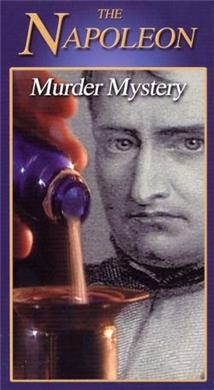 The Napoleon Murder Mystery (TV)