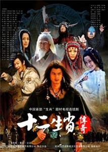 Li Xiao Long chuan qi