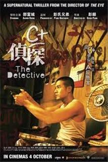 C+ Jing Taam Aka The Detective