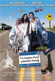 To gamilio party