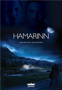 Hamarinn