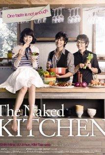 Kichin Aka Kitchen Aka The Naked Kitchen