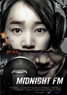 Simya-ui FM