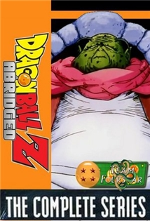 Dragon Ball Z: Abridged