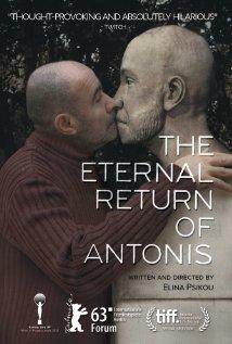 I aionia epistrofi tou Antoni Paraskeva aka The Eternal Return of Antonis Paraskevas