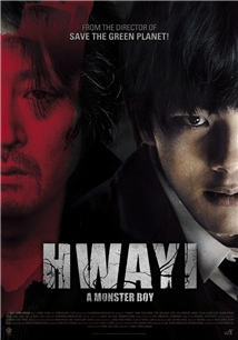 Hwa-i: Goi-mool-eul sam-kin a-i