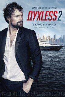 Dukhless 2
