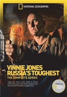 Vinnie Jones: Russia's Toughest
