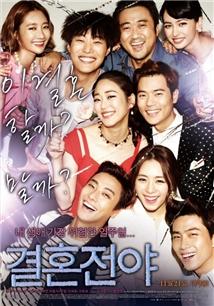 Gyeol-hon-jeon-ya