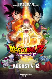 Doragon bôru Z: Fukkatsu no 'F' Aka Dragon Ball Z: Resurrection 'F'
