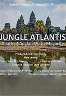 Jungle Atlantis