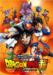 Dragon Ball Super: Doragon bôru cho