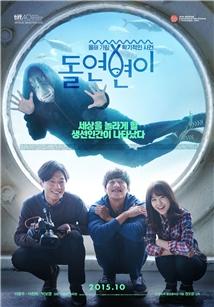 Dol-yeon-byeon-i