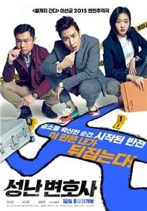 Seong-nan Byeon-ho-sa Aka The Advocate: A Missing Body