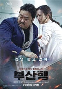 Busanhaeng Aka Train to Busan