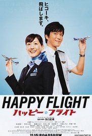 Happy Flight