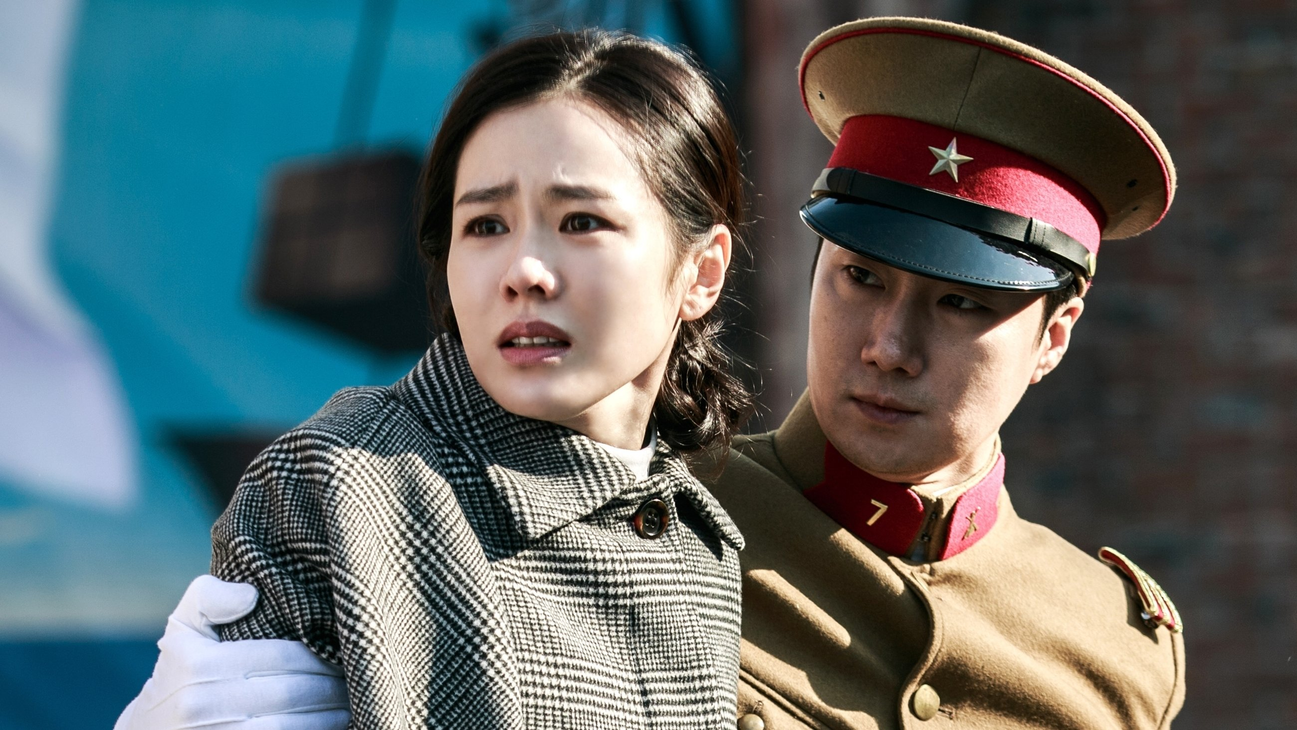 Deokhyeongju
