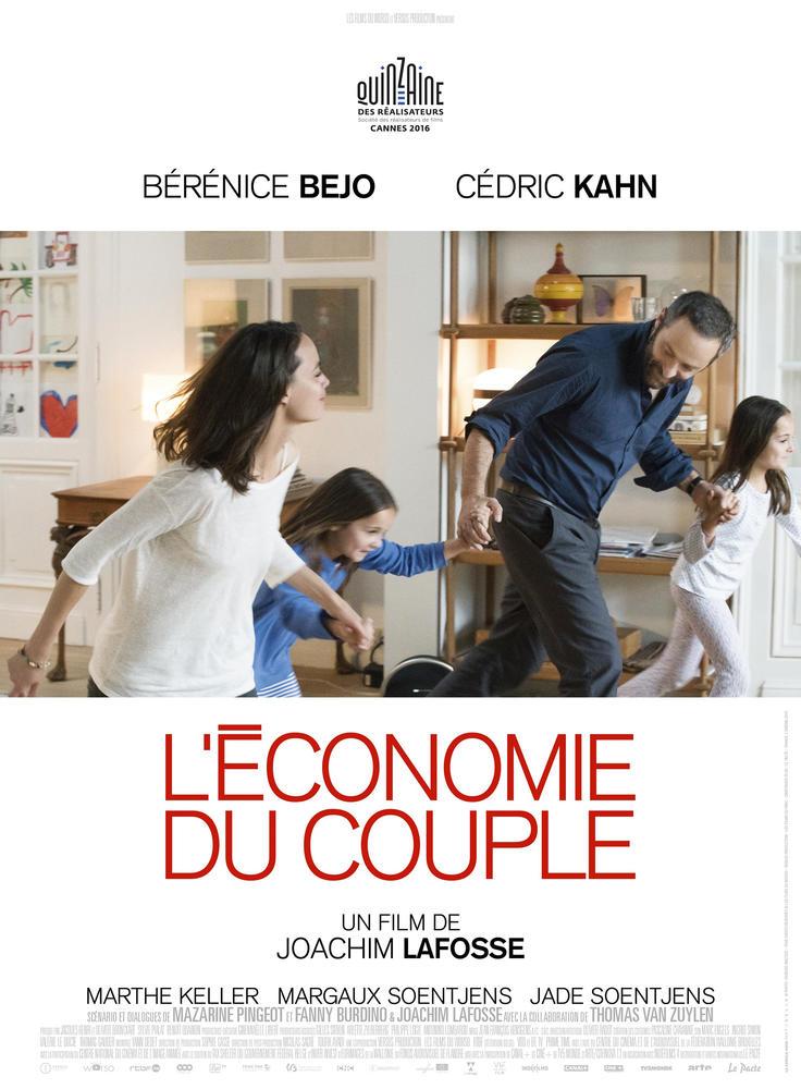 L'économie du couple Aka After Love