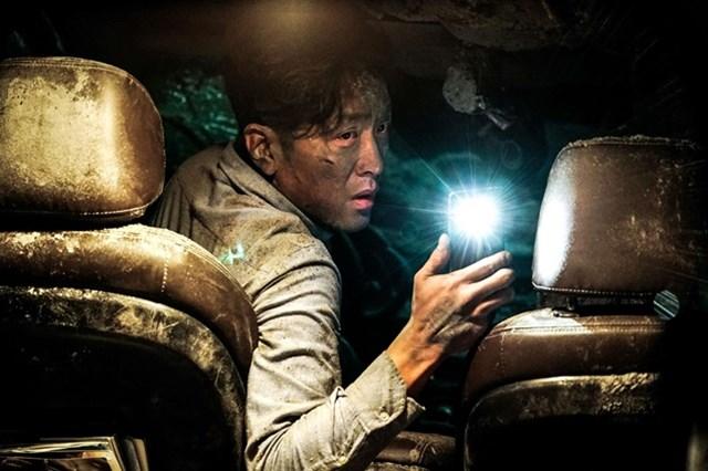 Nova korejska zombi serija