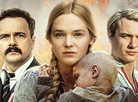 Wołyń najbolji poljski film