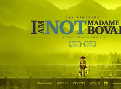 I Am Not Madame Bovary najbolji azijski film