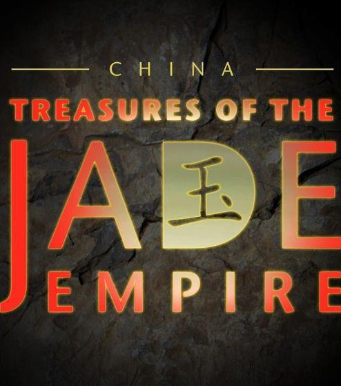China: Treasures of the Jade Empire - Secret History