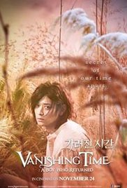 Ga-lyeo-jin si-gan Aka Vanishing Time: A Boy Who Returned
