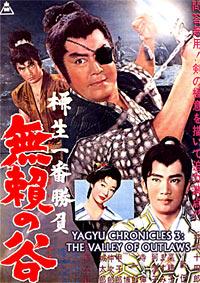 Yagyu ichiban shobu burai no tani